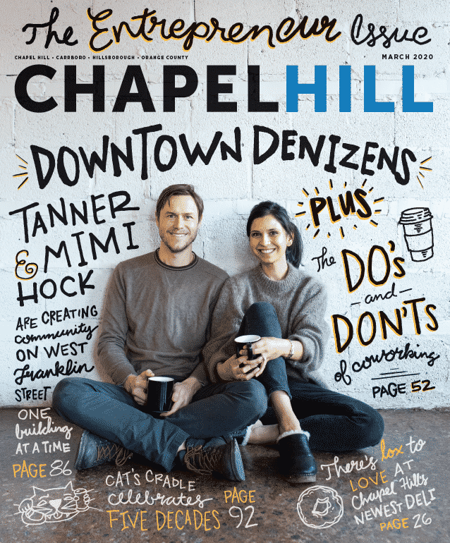 Tanner and Mimi Hock own Perennial plus a few other West Franklin Street buildings in Chapel Hill.