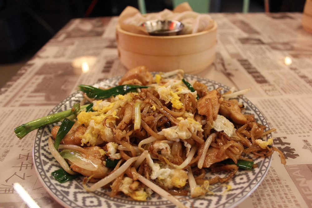 """""""Chee Cheng's Char Kway Teow"""" at Hawkers Asian Street Fare"""
